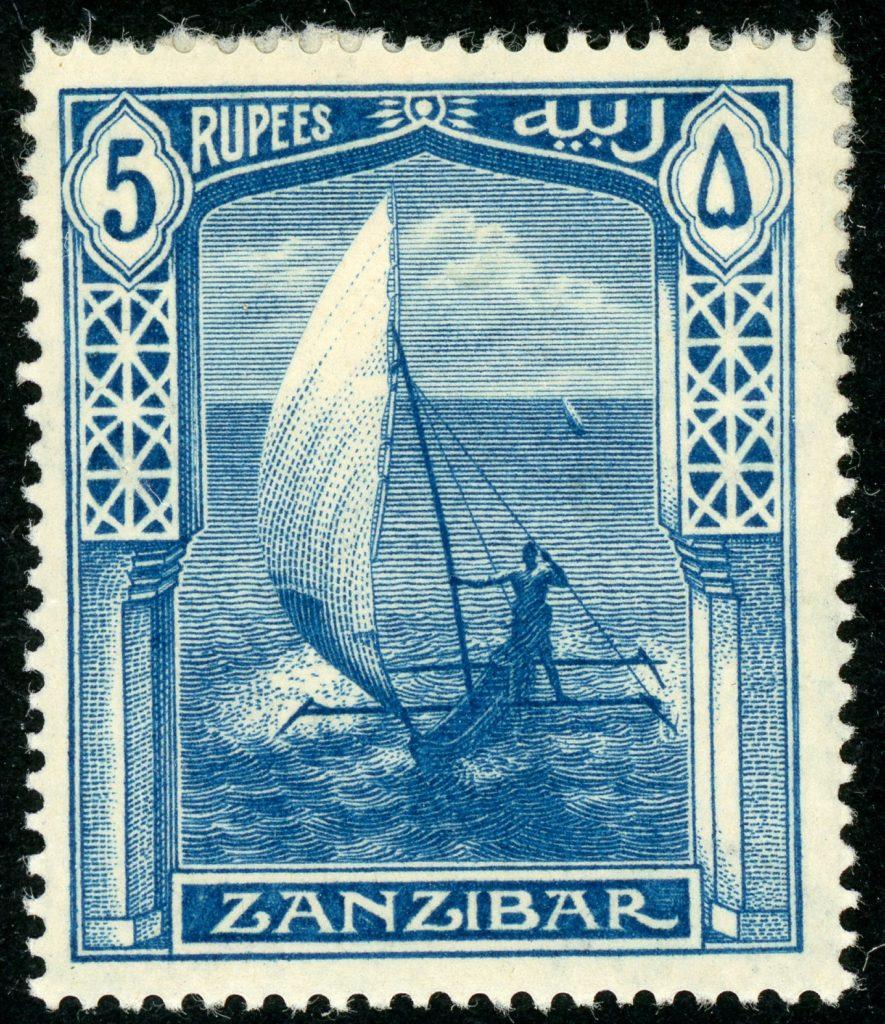 Sansibar 122 ungebraucht