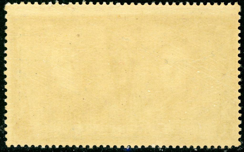 Belgien 200 postfrisch Rückseite