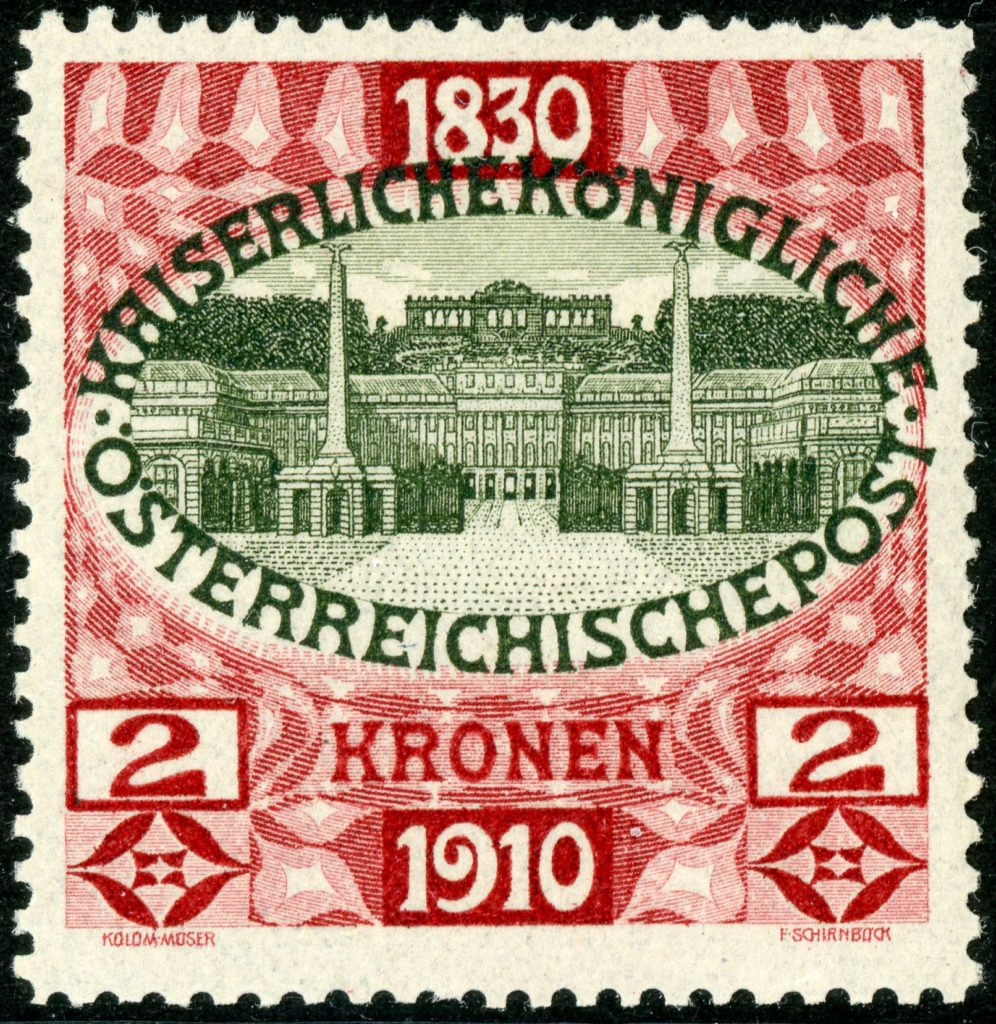 Österreich 175 ungebraucht