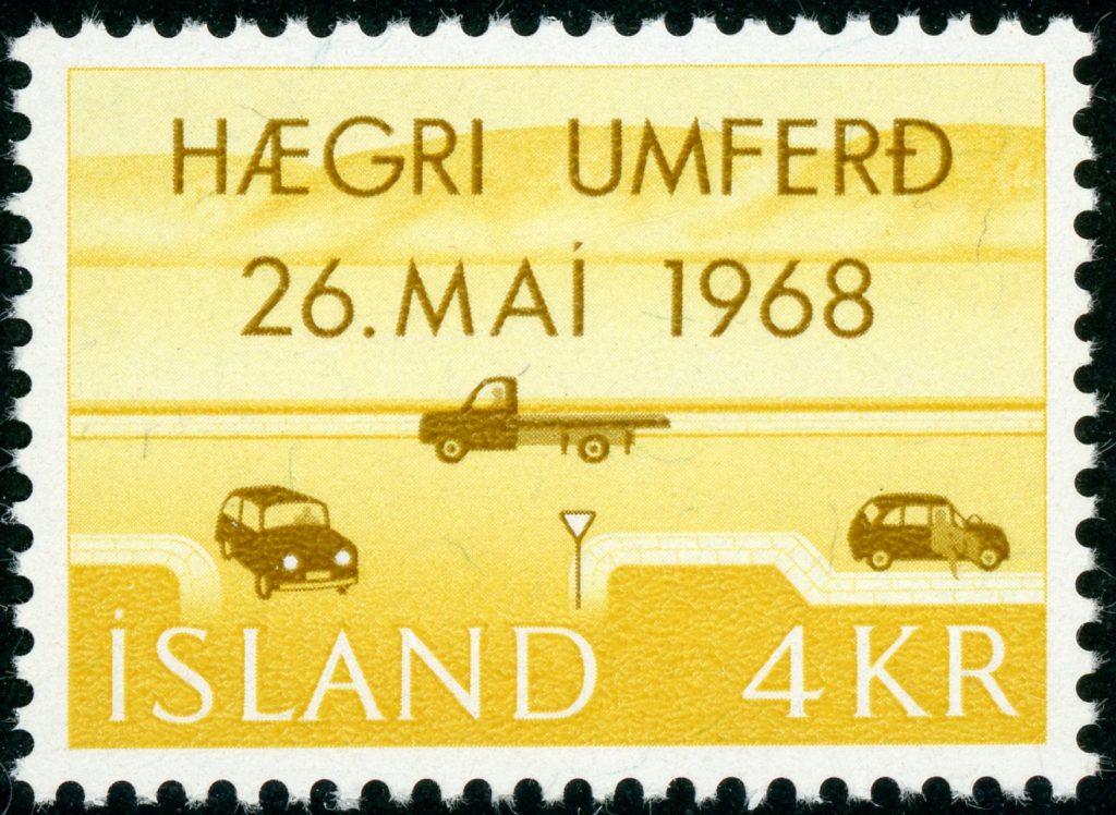 Island 419 postfrisch