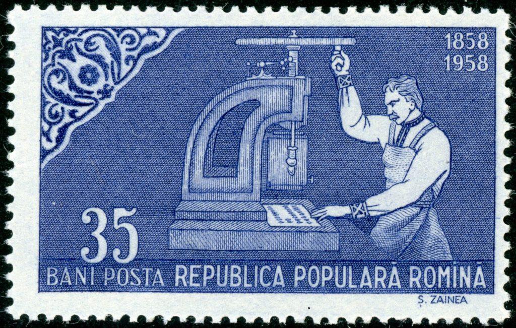 Rumänien 1750A postfrisch