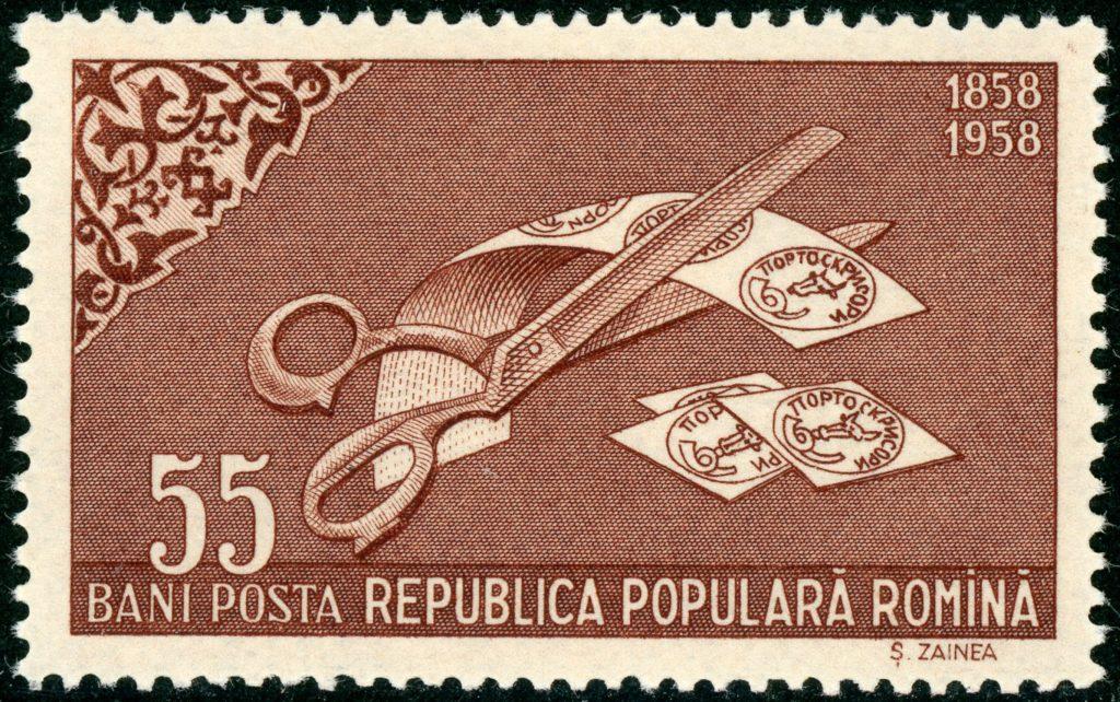 Rumänien 1751A postfrisch