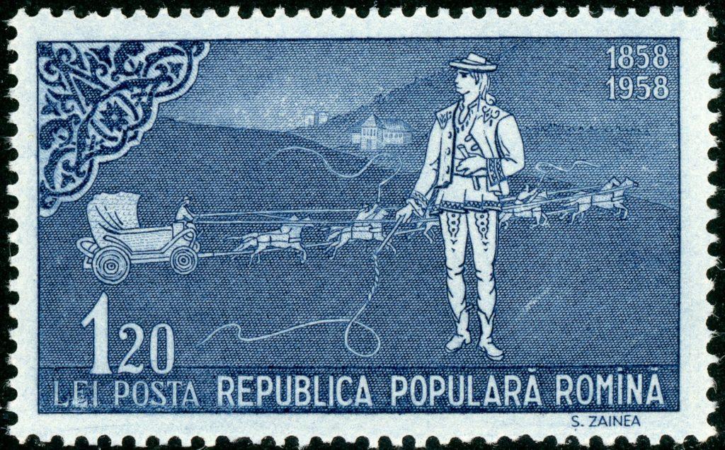 Rumänien 1752A postfrisch