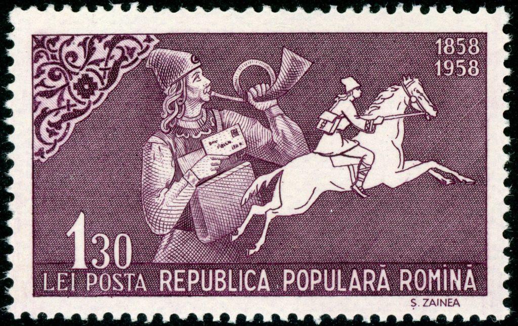 Rumänien 1753A postfrisch