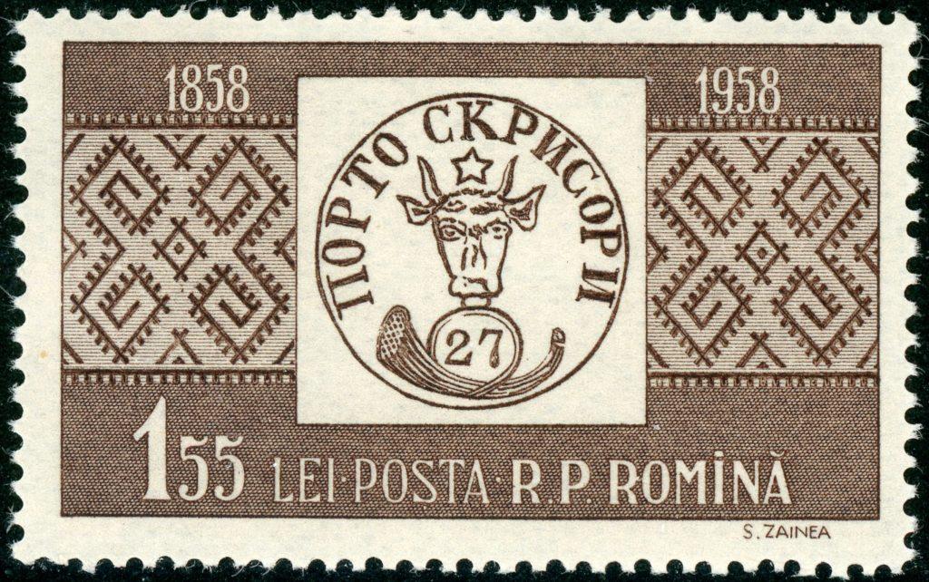 Rumänien 1754A postfrisch