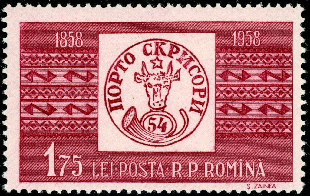 Rumänien 1755A postfrisch