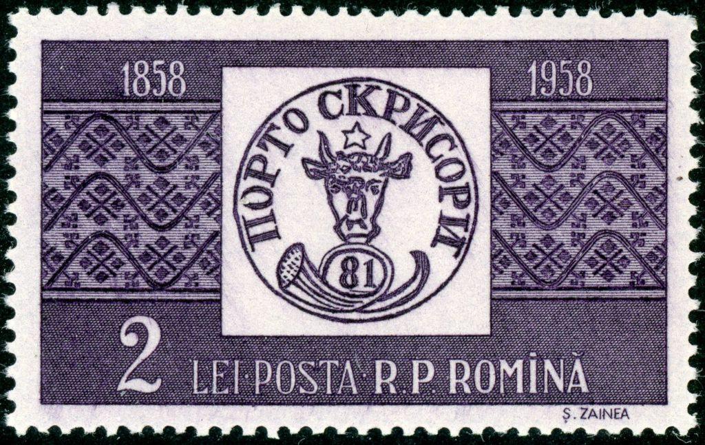 Rumänien 1756A postfrisch