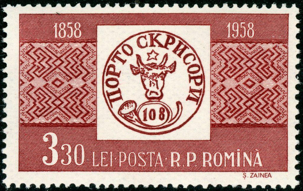 Rumänien 1757A postfrisch