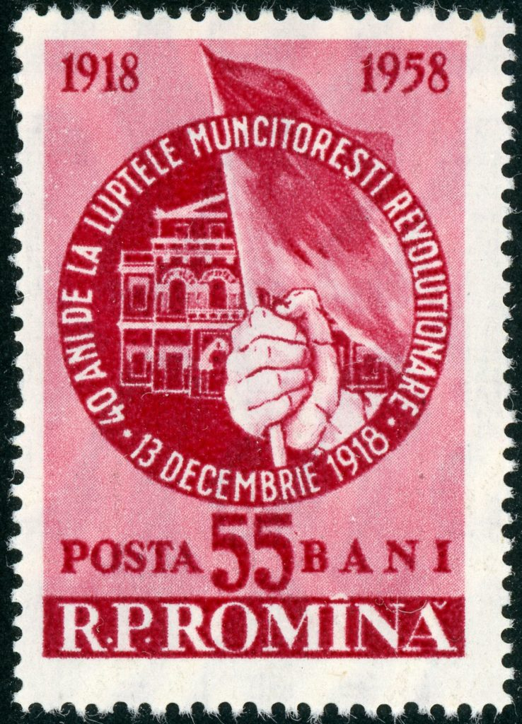 Rumänien 1762 postfrisch