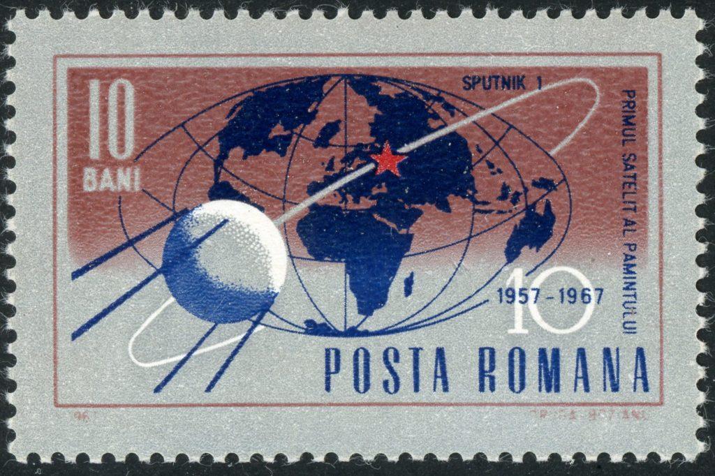 Rumänien 2559 postfrisch