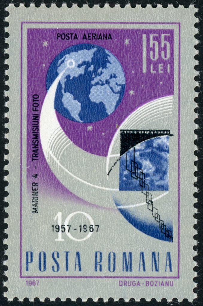 Rumänien 2565 postfrisch