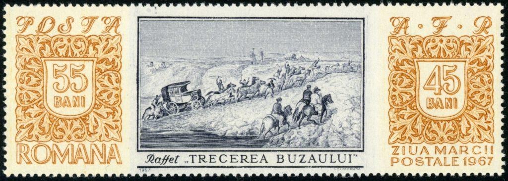 Rumänien 2634 postfrisch