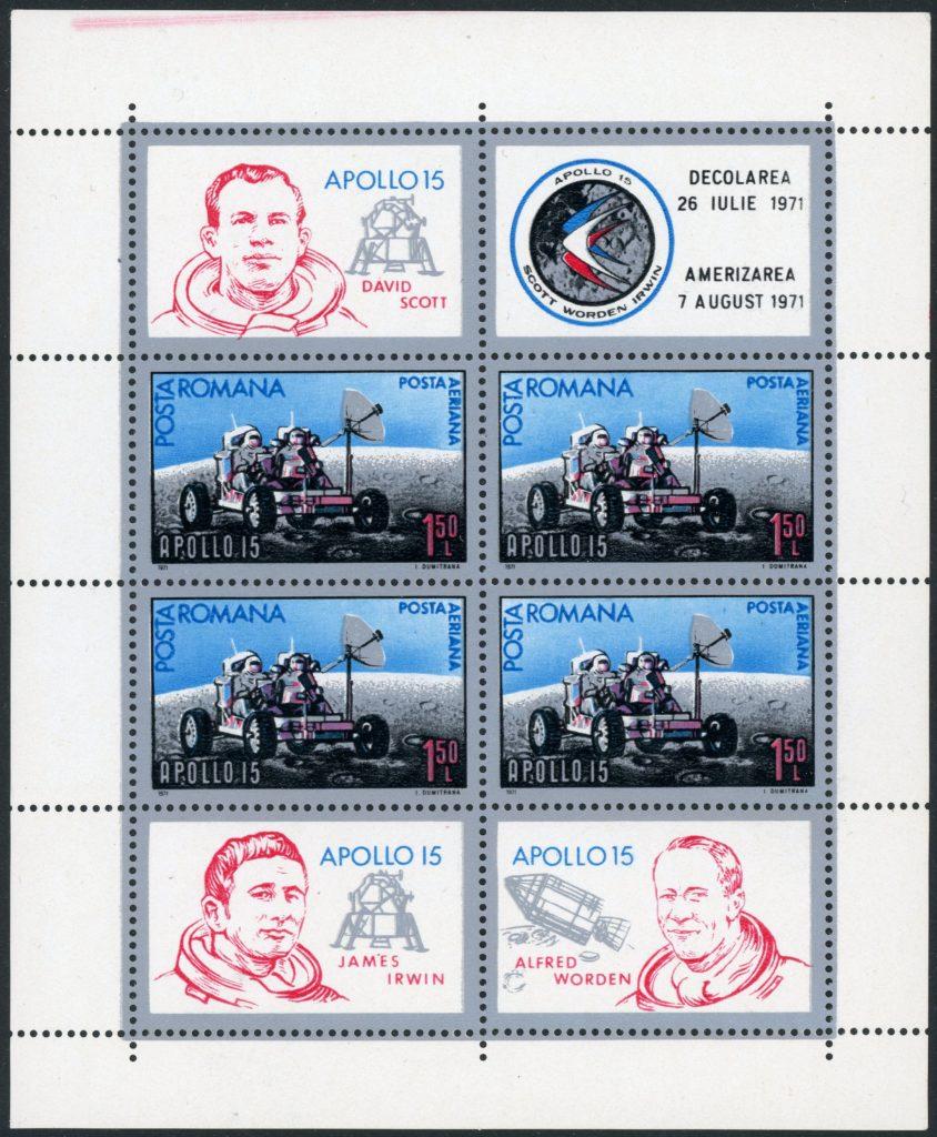 Rumänien Block 88 postfrisch